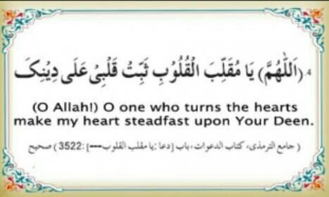 O! controller of hearts make my heart humble and firm in your religion.