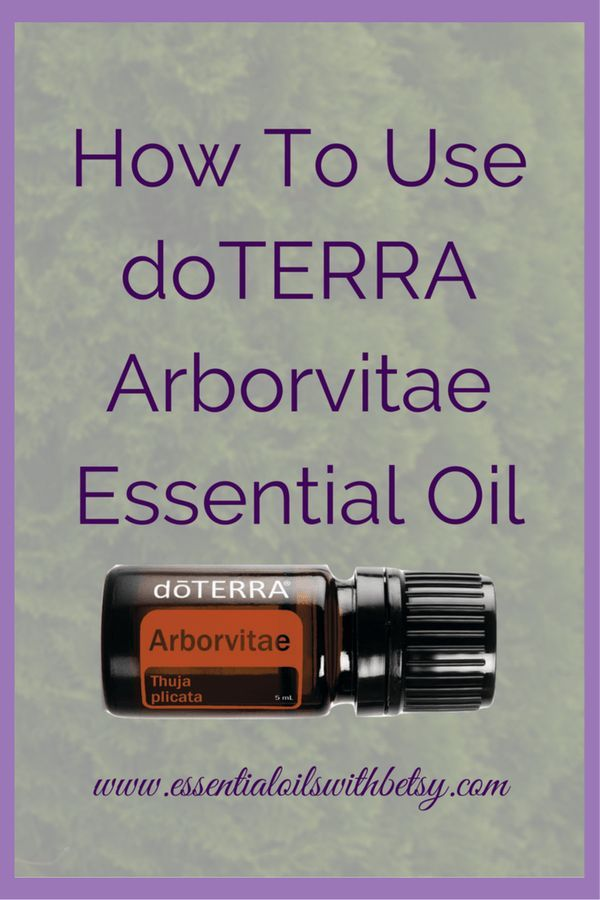 How To Use doTERRA Arborvitae essential oil. Click here for tips, usage instructions, and DIY recipes with arborvitae.
