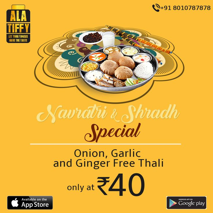 "Make your Navratri special by ordering sepcial ""Khana"" meeting your needs of being without Ginger,Onion and Garlic! Order at flat 50% off. Offer valid on android app only.  Download our Alatiffy app today!! --> http://bit.ly/2ceTuCq #Lunch #Navratri #Shradh #Special #Thali #HomeFood #HealthyFood #Tasty #Lunch #Alatiffy"