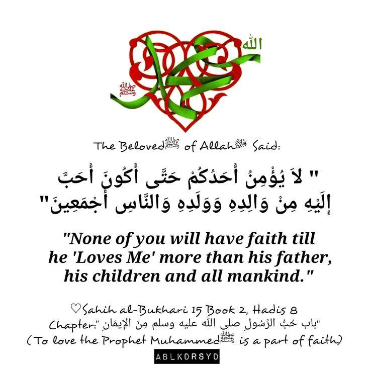 To love Prophet Muhammedﷺ is part of imaan. Sahih bukhari 15, book 2, hadith 8.