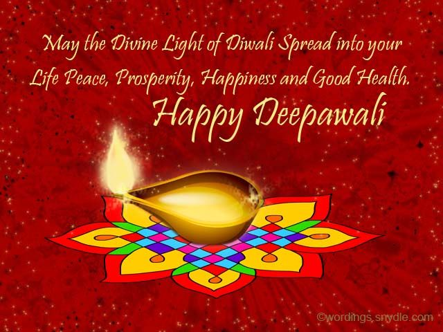 35 Best Diwali Wishes, Messages and Greetings | Wordings and Messages