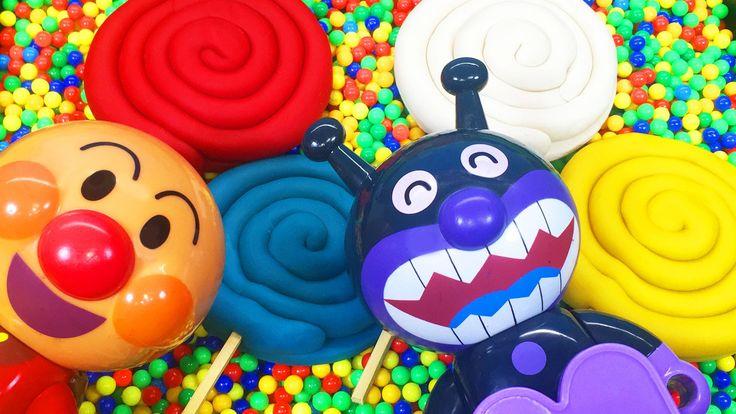 アンパンマンおもちゃアニメ ねんど遊び!ペロペロキャンディ