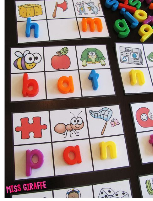 Fun Reading Ideas: Secret CVC words where kids figure out the initial sounds of each picture to figure out the secret word - great reading practice and beginning sounds practice at the same time!