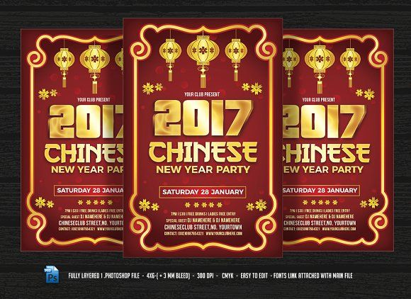 13 best New Year Flyer images on Pinterest Flyer template, Font - new year poster template