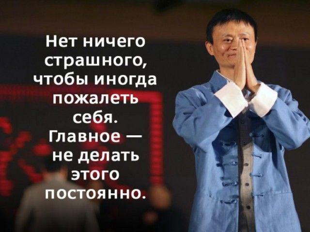 Китайская мудрость. Путь к успеху 0