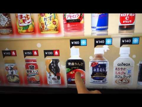 dixie narco vending machine hack
