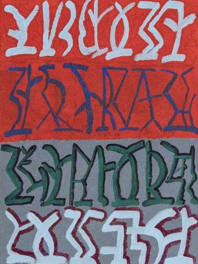 Riccardo Licata Eclissi 1 Data opera: 1979-1980 Olio e tecnica mista su carta a mano, cm. 37x28