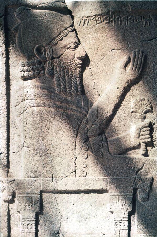 detail of Barrekup