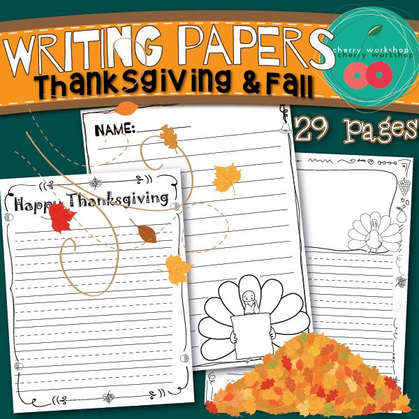 Thanksgiving term papers