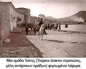 Turkish chetes (irregulars) leaving Phocaea with the spoils following the massacre of the Greeks of the town.