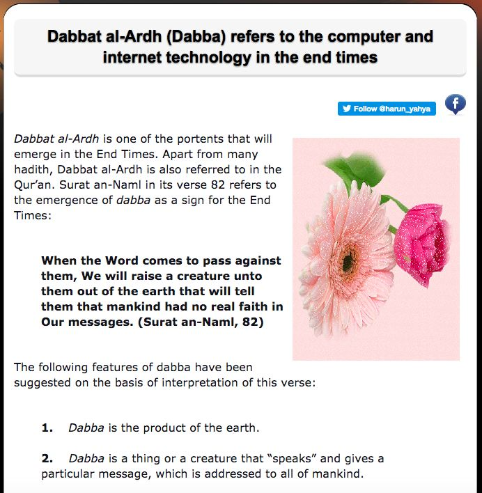 Dabbat al-Ardh (Dabba) refers to the computer and internet technology in the end times
