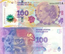 Circulan los billetes de $100 de Evita