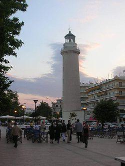 Αλεξανδρούπολη - Βικιπαίδεια