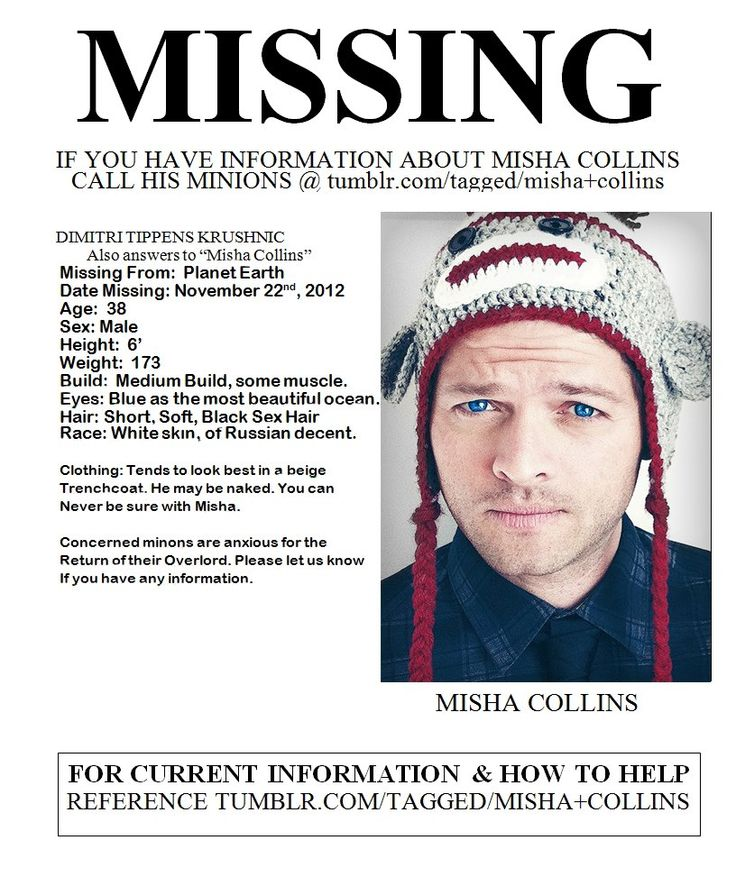 misha collins old resume image collections resume format examples 2018
