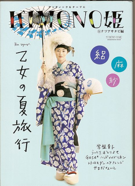 KIMONO姫 5 / Kimono Hime #5
