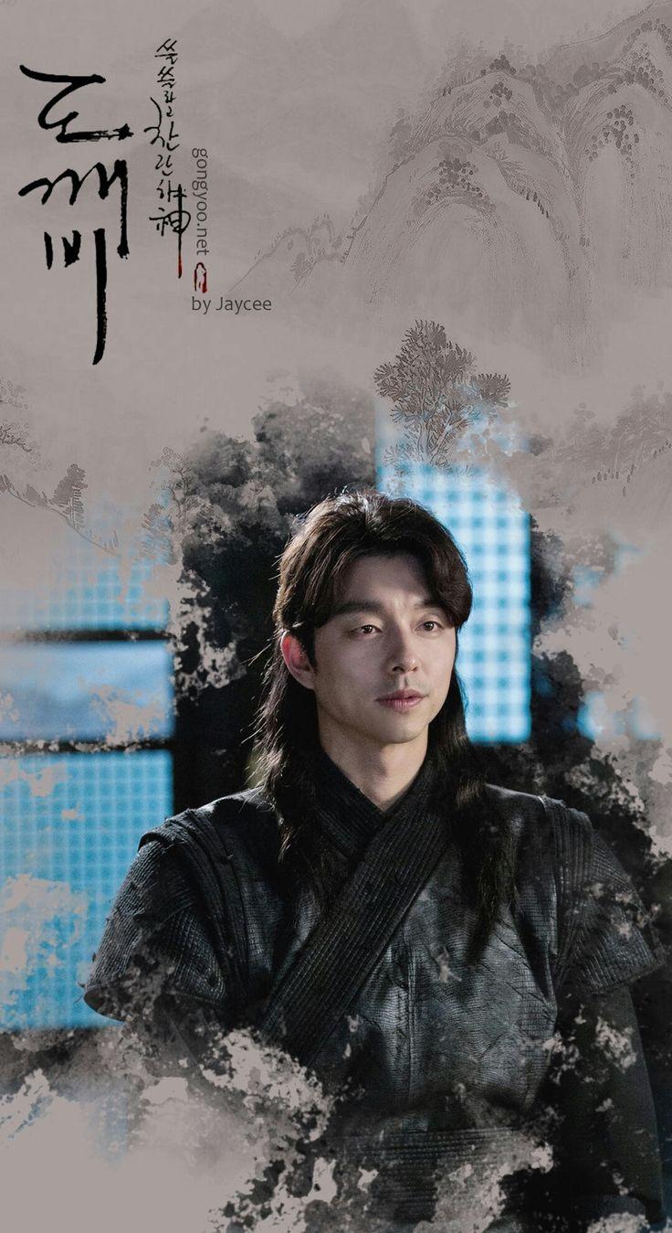 KimShin #GongYoo #Goblin