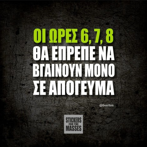 Οι Μεγάλες Αλήθειες της Πέμπτης - ΜΕΓΑΛΕΣ ΑΛΗΘΕΙΕΣ - LiFO