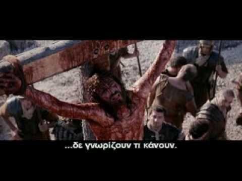 ΤΑ ΑΓΙΑ ΠΑΘΗ - ΜΕΓΑΛΗ ΕΒΔΟΜΑΔΑ - YouTube