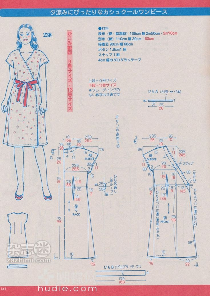 Could be kimono if bow was at closure instead of around waist. ......... 141.jpg
