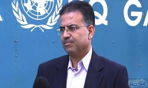 الأونروا تعلن صرف مبلغ 200 دولار للعائلات الفقيرة في غزة Mens Sunglasses Men Single Breasted Suit Jacket
