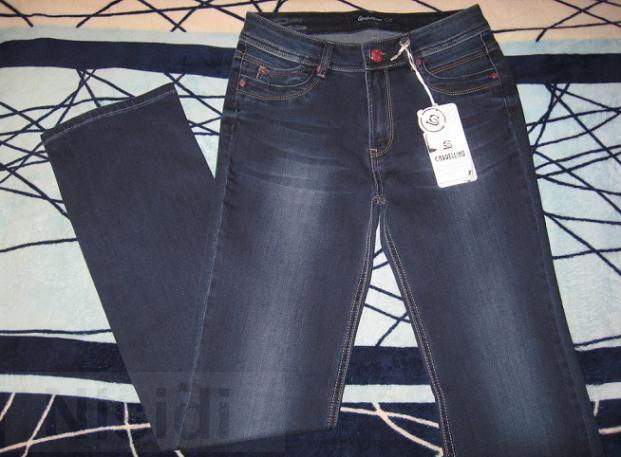 На высокий рост женские джинсы Cardellino Jeans women dnepr