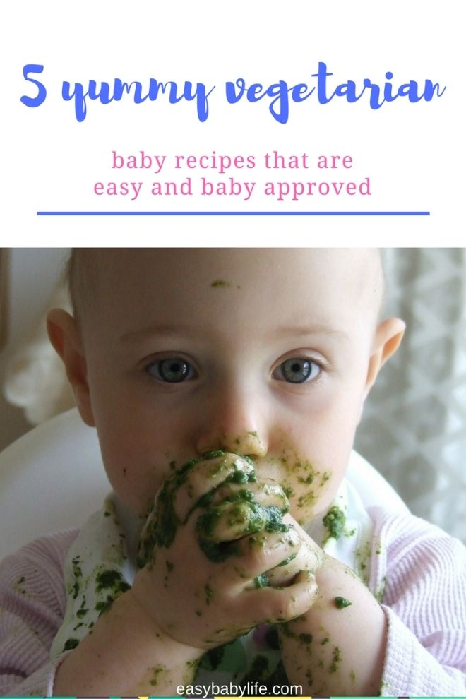 Vegetarian Baby Food Recipes | Vegan Baby Food | Baby Food Recipes | Baby Food Recipes 9-12 months | Making Baby Food