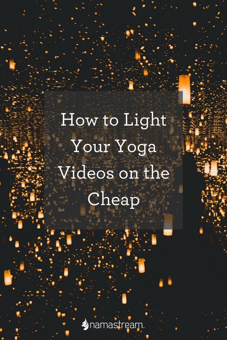 If you want to create professional looking videos for your virtual studio, good lighting is mission critical. Lighting is an art form that can seem intimidating when you're first starting out as an online teacher. #yogateachers #onlinebusiness