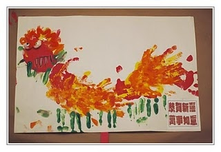 Chinese Dragon Handprint Picture