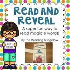 This engaging activity is perfect for small groups or your literacy centers.  Students will read magic e words and then fold up the paper to reveal...
