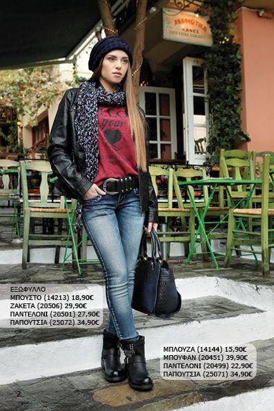 #street #style #women