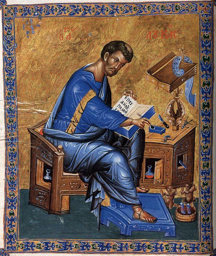 Chapter illumination of Luke...MT Athos Greek Bible