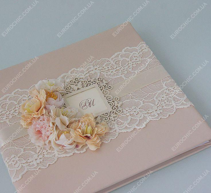 Книга пожеланий Бежевая Карамель в теплых бежевых оттенках, розово-бежевых, персиково-карамельных тонах для свадьбы от Шик Европейский