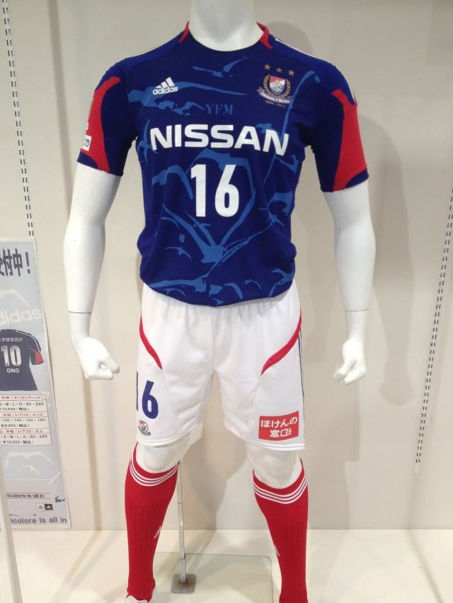 Image result for japon soccer club