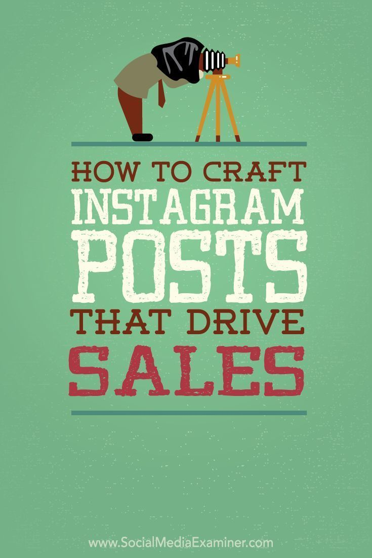 A good Instagram post is not as simple as just snapping a photo, applying a filter and posting it to your news feed. To have a real impact, your posts need to be carefully crafted and shared with purpose and intent.  In this article you��ll discover how t