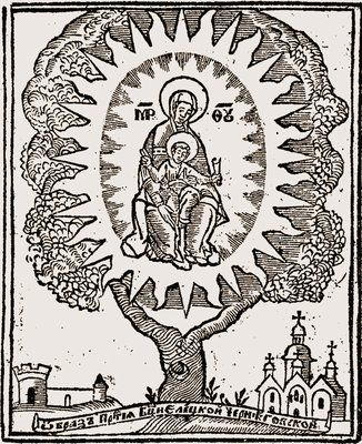 """Eletskaya Chernigov Ikon af Guds Moder.  Gravering fra """"Skarbnitsya ..."""" Archimandrite.  Ioannicius (Galyatovskiy).  1676"""