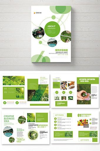 Atmospheric Green Agriculture System Internet Agriculture Brochure#pikbest#templ...