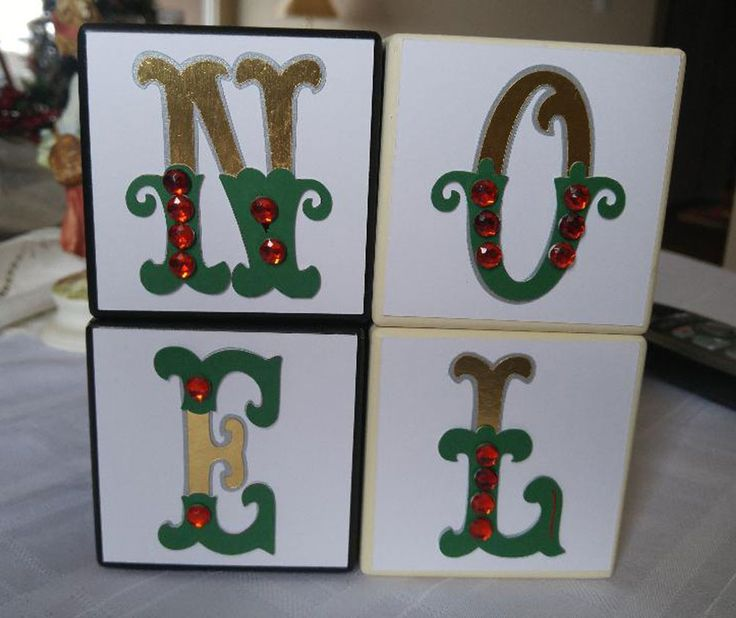NOEL Easy Christmas blocks. Muli-layered and dimensional. See full post on the blog for details, more photos and instructions. gracenotesAllAboutChristmas.blogspot.com #ChristmasDecor #Christmas Ideas, #Creative Christmas #Cricut Design Space