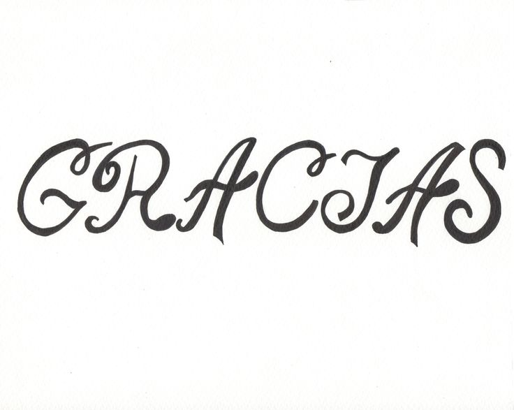 Caligrafía a mano alzada (tinta china sobre papel fabriano)