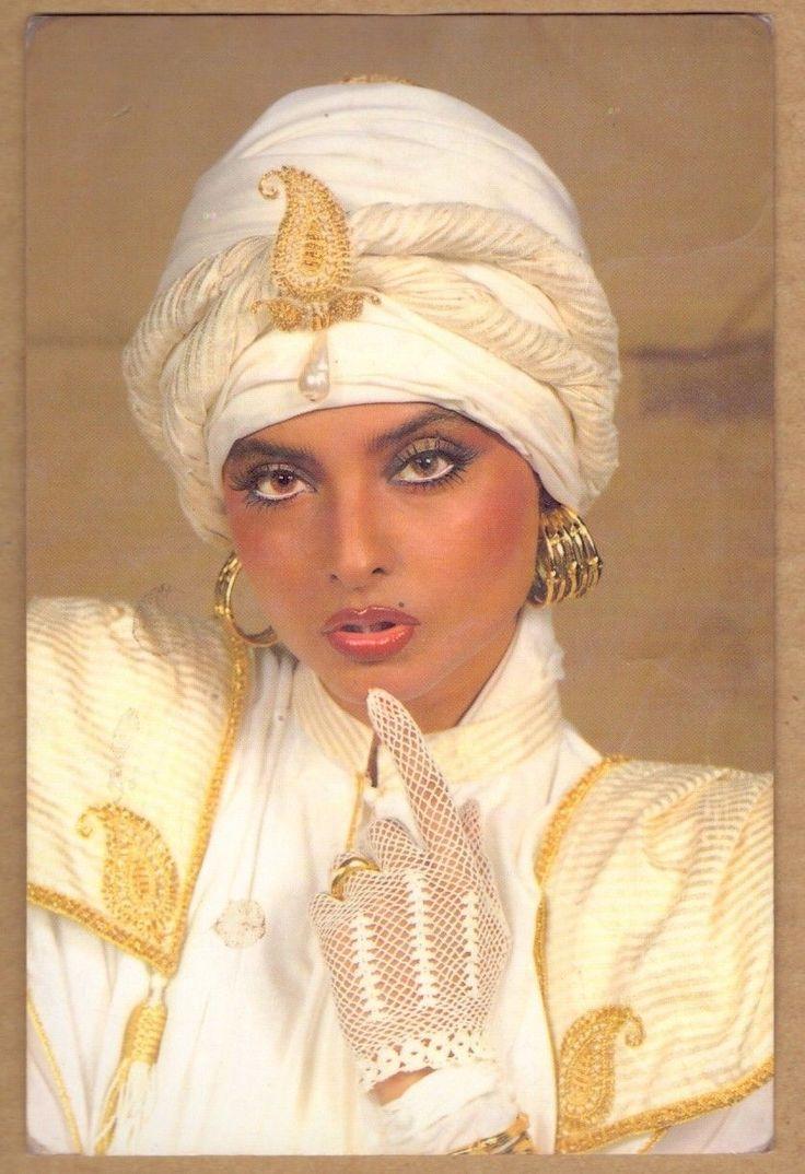 Rekha Vintage Bollywood Postcard Royal PC 709 14 | eBay