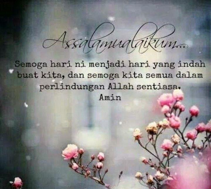 Assalamualaikum Good Morning Quotes Good Morning Quotes Friendship Beautiful Islamic Quotes