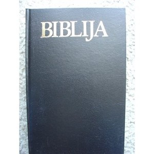 Biblija Stari I Novi Zavjet / Beautiful Croatian Bible - Just as pictured