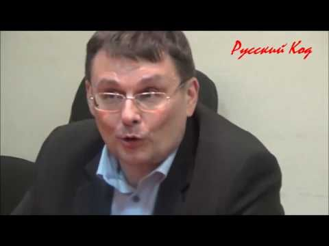 НОД СК РФ:  Е.А. Федоров,   Ответка за Улюкаева 15 11 2016