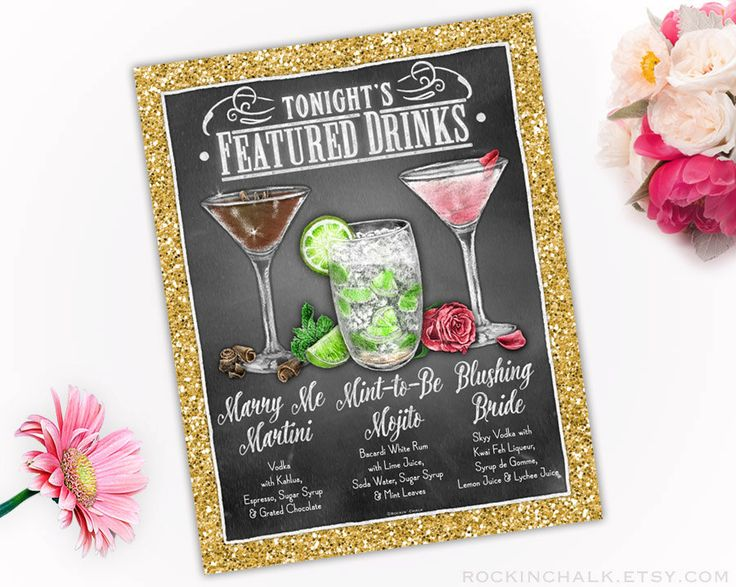 TRIO of DRINKS  | Featured Drinks Sign - Personalized Decoration for Wedding, Engagement Parties, Rehearsal Dinners, Receptions, Functions by RockinChalk on Etsy