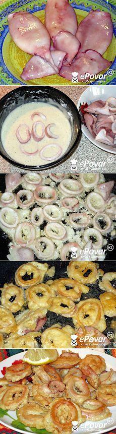 Калмары пане — Рецепт приготовления с фото — Горячие блюда, Блюда из рыбы и морепродуктов