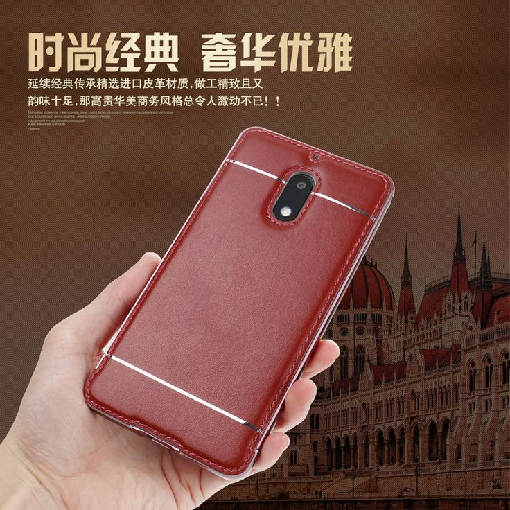 For Nokia 6 Case Luxury Aluminum Metal Frame & PU Leather