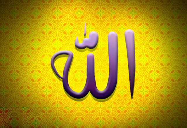 خلفيات عالية الجودة لفظ الجلالة لكلمة الله جل جلاله مداد الجليد Neon Signs Wallpaper Arabic Calligraphy