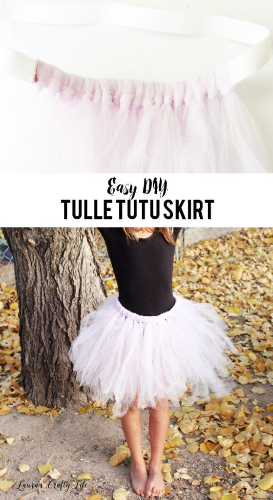 Easy DIY Tulle Tutu Skirt - How to Make a Tulle Tutu Skirt. Make a fun tutu skirt easily with minimal (or no) sewing. Perfect for dance class or a Halloween costume.