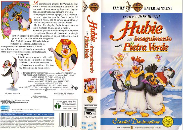 Hubie all'inseguimento della pietra verde (The pebble and the penguin, by Don Bluth, 1995), Cover Vhs Ita (3383x2400)