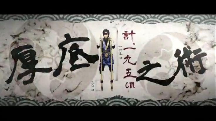 ROOTFIVE    Love Ninja  koma'n