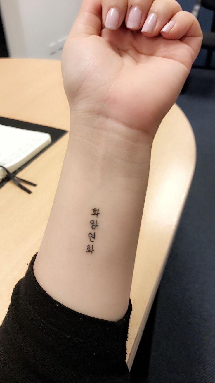 Resultado de imagen para bts tattoo